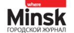 Логотип клиента where minsk
