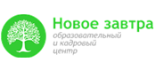 логотип новое завтра