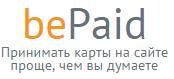 логотип клиента bepaid