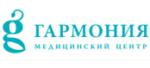 логотип клиента гармония мед центр