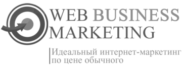 Web Business Marketing logo ЧБ