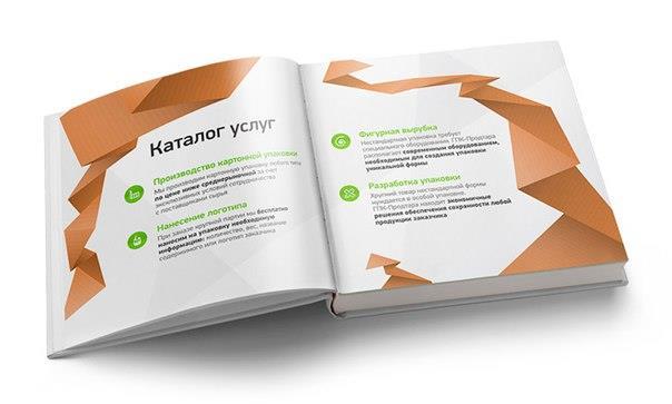 Пример создания каталогов